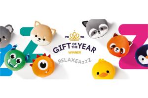 Geschenkartikel des Jahres